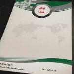 سربرگ فارسی لایه باز PSD