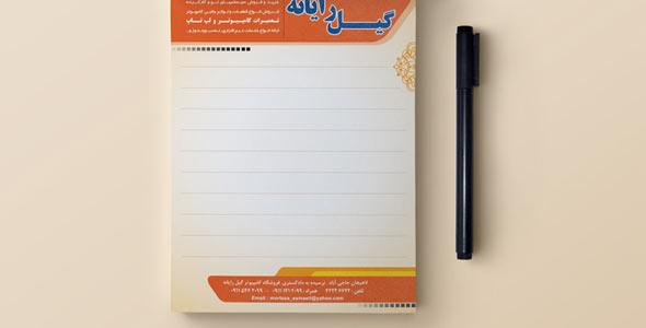 طراحی برگه یادداشت تبلیغاتی